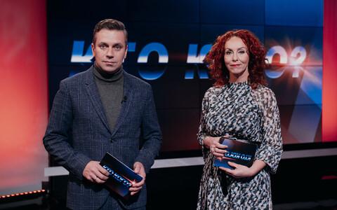 Андрей Титов и Криста Ленсин.