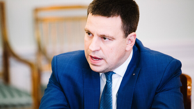 Valitsus tegi Tallinnas peetavatele korvpalli EM-valikmängudele erisuse