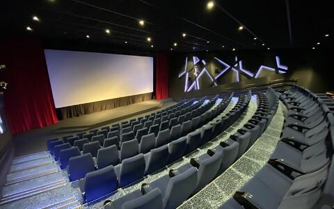 Thule Kino
