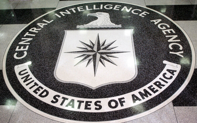 CIA logo USA Luure Keskagentuuri peahoone fuajees.