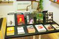 Музей запрещенных книг в Таллинне.