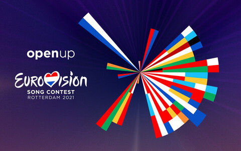 Eurovisioon 2021 logo