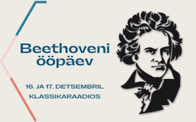 Beethoveni bänner