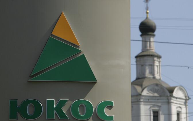 Endine Venemaa naftafirma Jukos