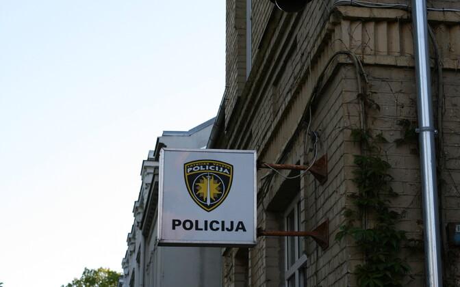 Полиция Латвии. Иллюстративная фотография.
