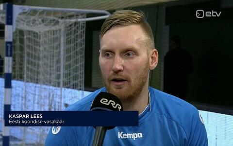 Kaspar Lees