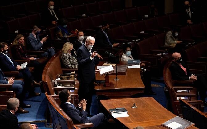 Заседание Конгресса было прервано на семь часов.