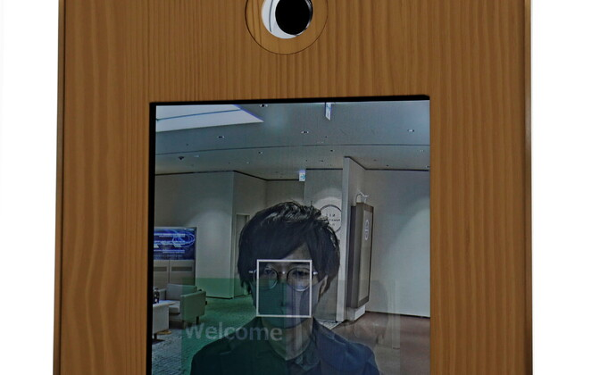 NEC-i näotuvastustehnoloogia.