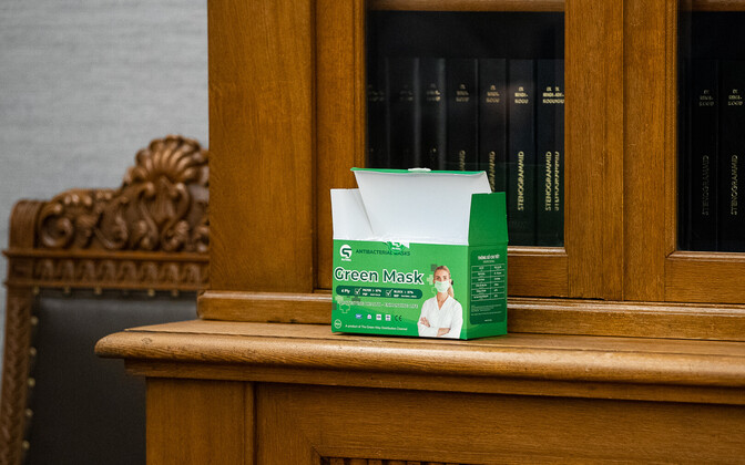A box of disposable masks at the government's Constitutional Committee meeting on January 7.