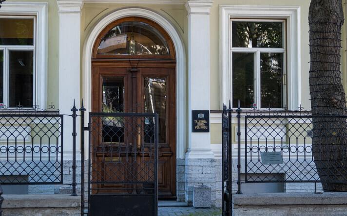 Выбирать нового мэра будут не горожане, а Таллиннское горсобрание.