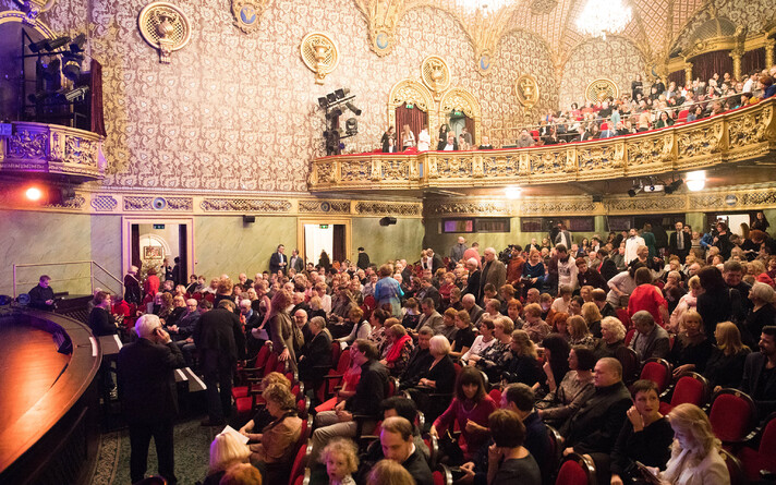 Русский театр.