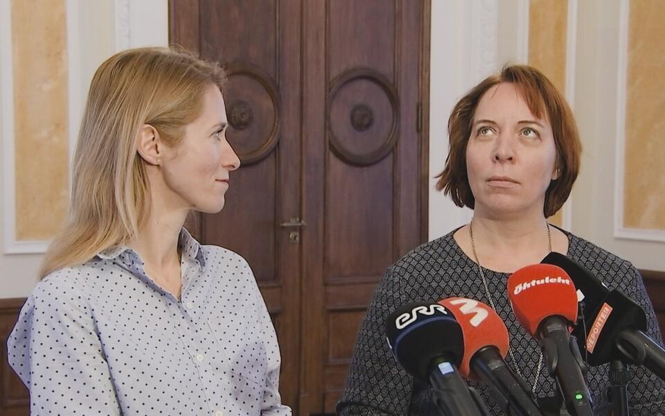 Кая Каллас и Майлис Репс.