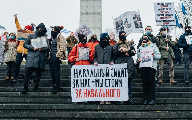 Пикет в поддержку Алексея Навального в Таллинне.