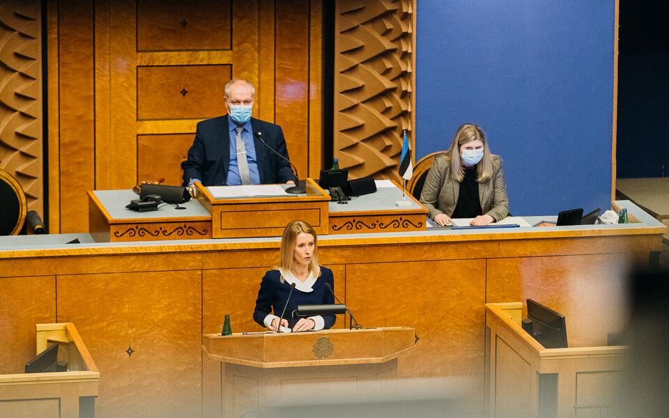 Кая Каллас просит у Рийгикогу мандат на формирование правительства.
