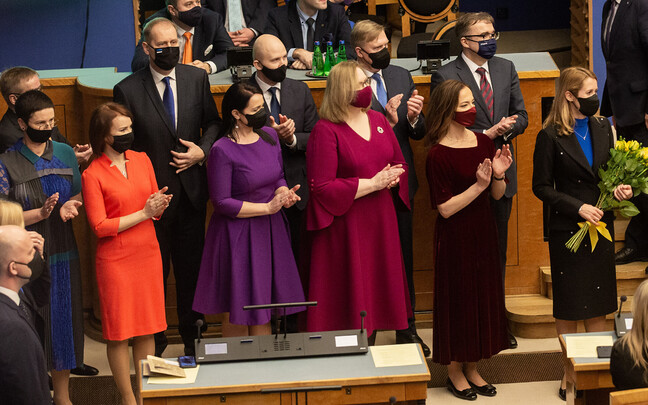 The new government after taking the oath of office.