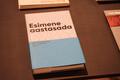 Самые красивые эстонские книги 2020 года.