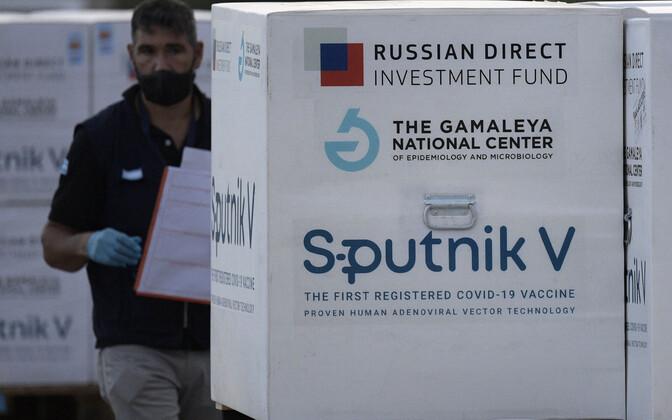 Serbia sai Venemaalt esialgse nõusoleku vaktsiini Sputnik V tootmiseks