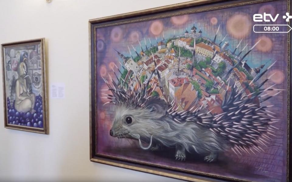 выставка кубинского художника Рубера Велиза