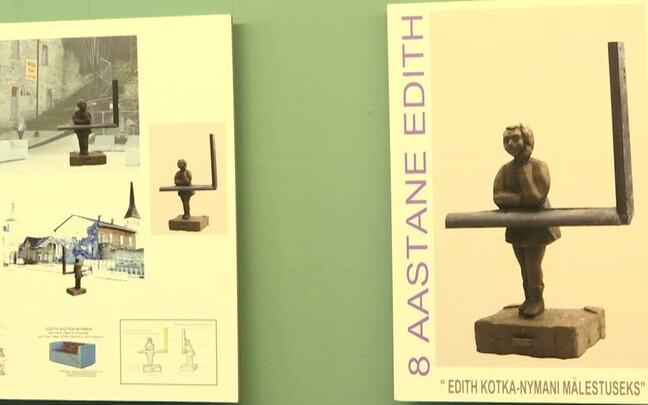 Эскизы скульптуры Эдит Котка Нюман.