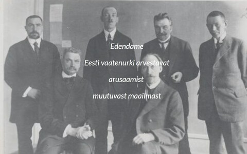 Eesti Välissuhete Nõukoja kodulehekülg.