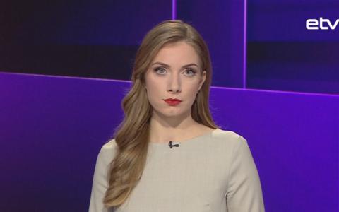 Юлия Лева.