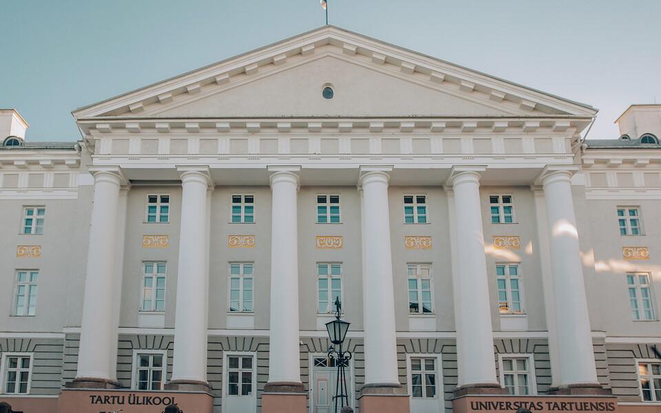 Тартуский университет.