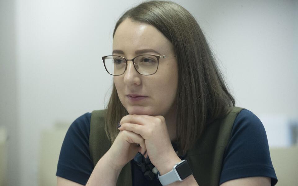 Бетина Бешкина.