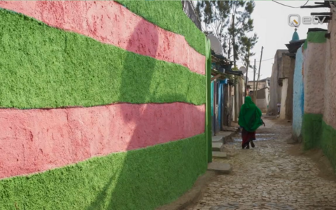 Harari linn Etioopias.