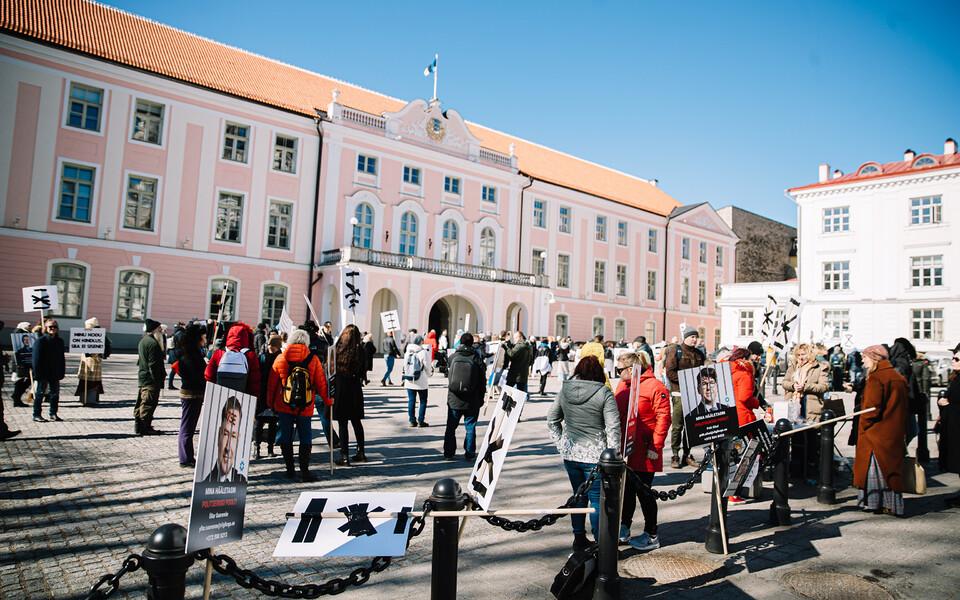 Протестующие на Тоомпеа.