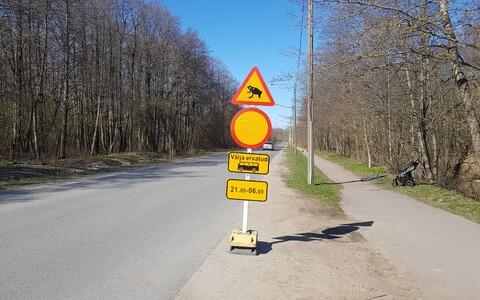 Ограничение вводится на основании просьбы Эстонского фонда дикой природы.
