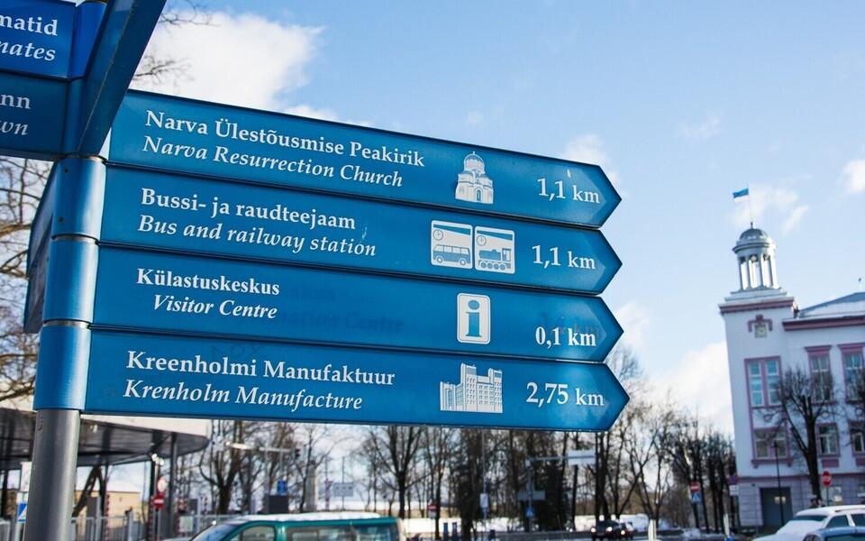 Narvas purunes 12. aprilli soojarekord.