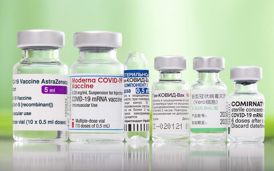 Valik erinevaid koroonavaktsiine.