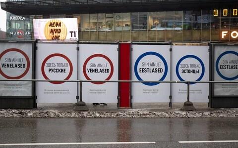 Provotseeriv kampaania Narva maanteel, 2019.