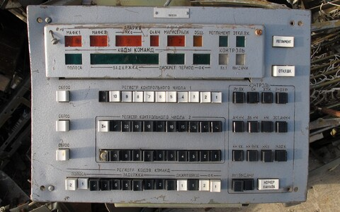 Nõukogude arvuti.