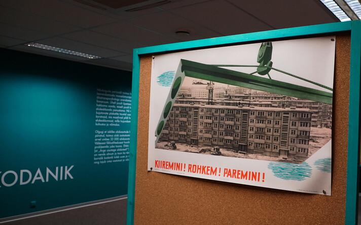 Выставка плакатов в Национальной библиотеке.