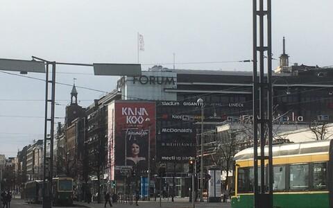 Хельсинки. Иллюстративное фото.