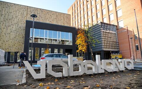 Театральный центр Vaba Lava в Нарве.