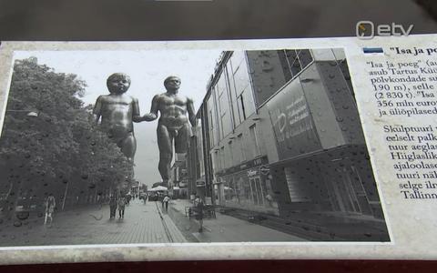 Emajõelinnas saab Kaarsillal näha tänavuse Tartu linnakirjaniku Juhan Voolaiu fotonäitust