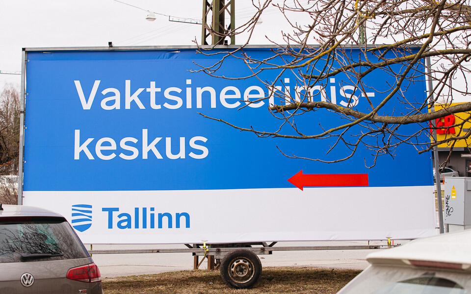 Массовая вакцинация в Таллинне.