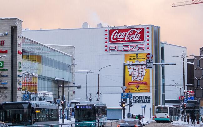 Forum Cinemas Coca-Cola Plaza.
