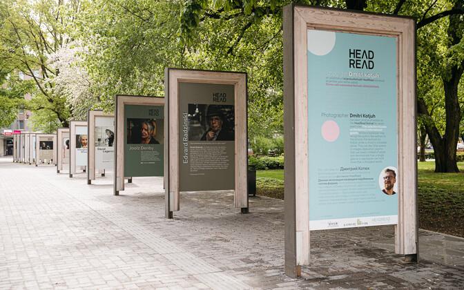 Выставка фотографа Дмитрия Котюха HeadRead.