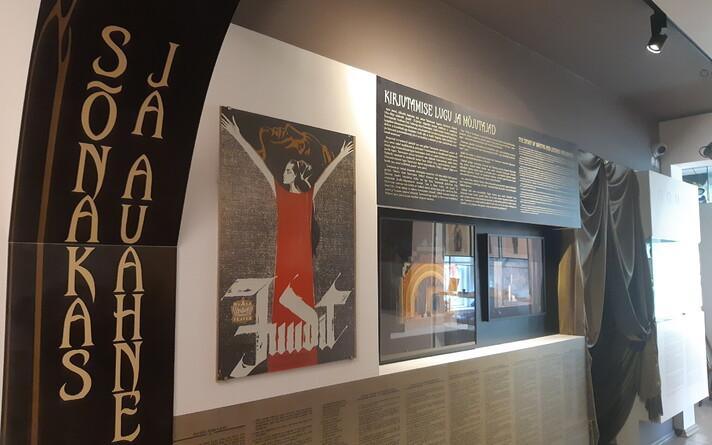 Tammsaare muuseumis tähistatakse näidendi