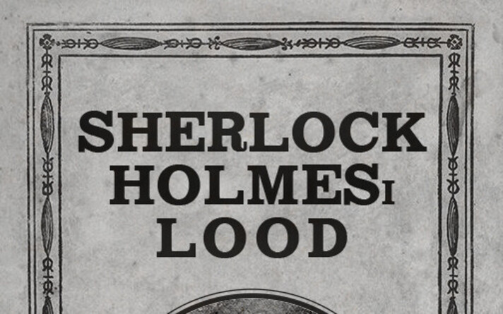 Sherlock Holmesi lood