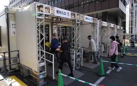 Вакцинационный центр в Токио.