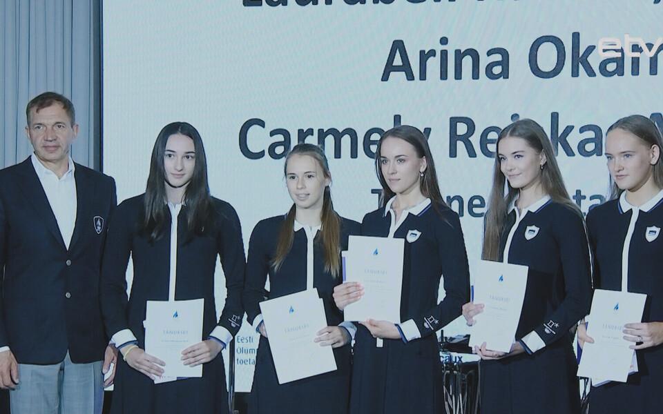 Эстонский олимпийский комитет отметил призеров международных соревнований.