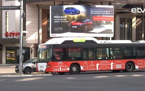 Городской автобус в Тарту.