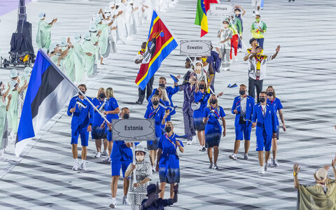 The Estonian team at the Tokyo Olympics' opening ceremony.