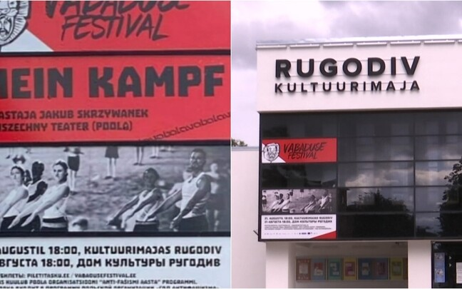 Vabaduse festival в Нарве.