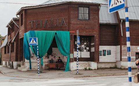 Тартуский городской фестиваль UIT