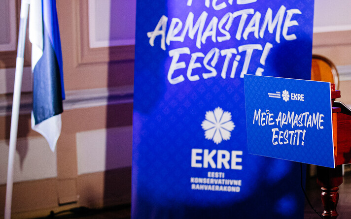 Предвыборный плакат EKRE.